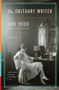 Ann Hood's new book follows two women coping with loss and grief.