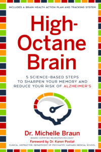 High Octane Brain health book